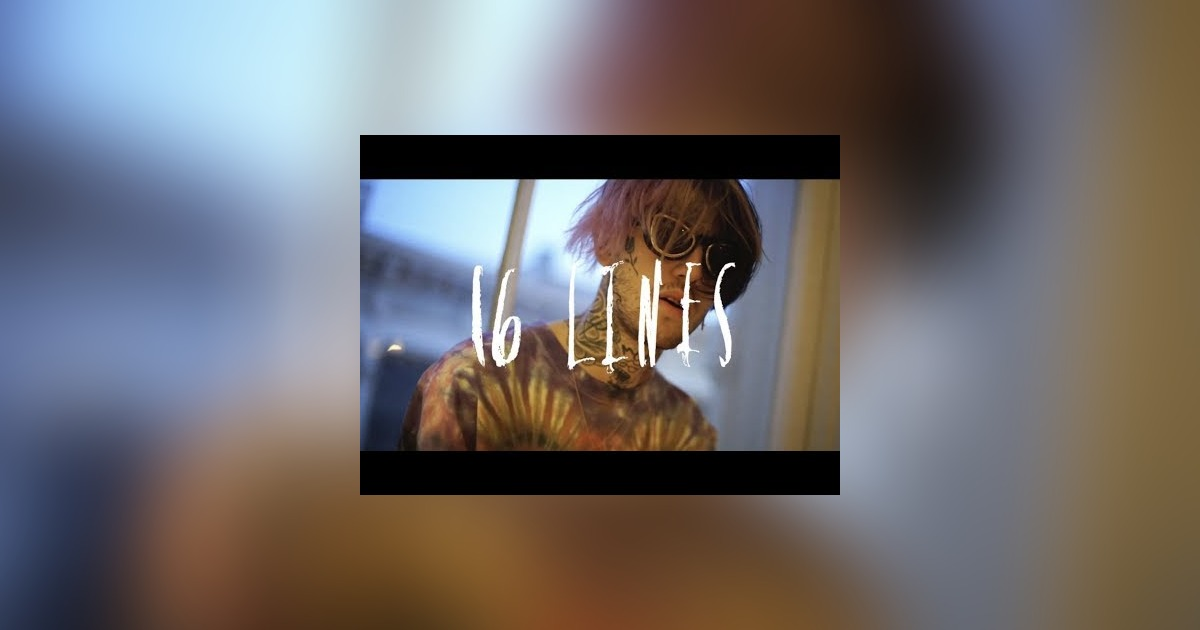 Lil Peepが生前に撮影した「16 Lines」のMVがリリース。