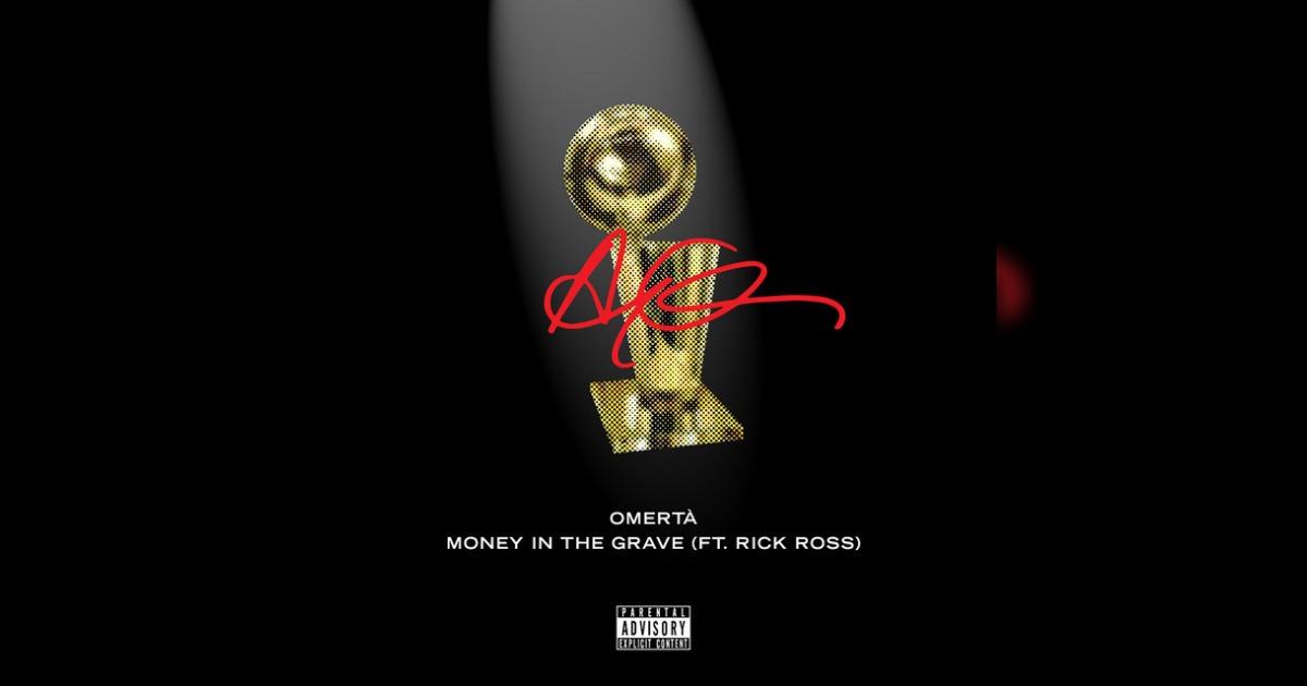 ドレイクがトロント・ラプターズの優勝を祝い新曲「Omerta」と「Money in the Grave」を公開。後者はリック・ロスをフィーチャー