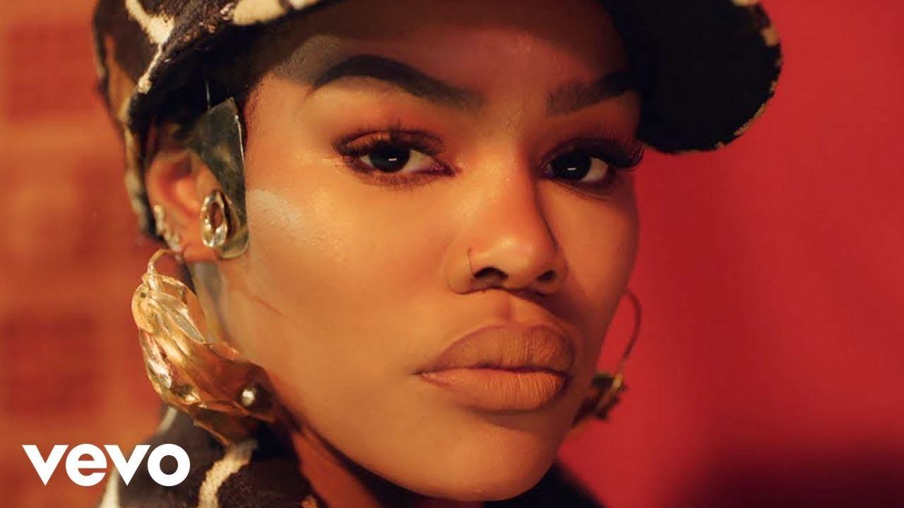 2021年のグラミー賞R&Bアルバム賞ノミネートについてテヤナ・テイラーが苦言を呈する。「もう男性のR&Bアルバム賞って呼べばいいのに」